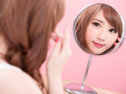 Zrcadlo, zrcadlo, řekni mi