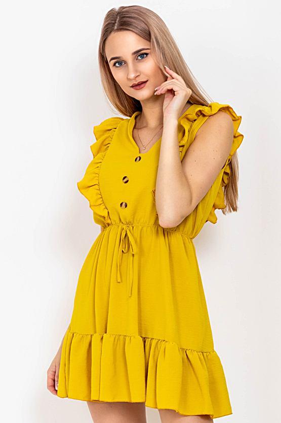 Šaty Ukolébavka, žluté