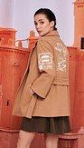 Kabát Poštová známka, okrový